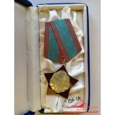 ROMANIA COMMUNIST SECURITATE ORDER RSR, 3rd CLASS. With box. Romania, Box, Badges, Boxes