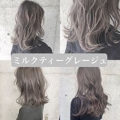 Hair Inspo, Hair Inspiration, Hair Color Asian, Hair Arrange, Salon Style, Hair 2018, Ombre Hair, Gorgeous Hair, Hair Goals