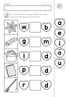Valentine's Day Math & Literacy Worksheets & Activities No Prep. Cut and paste the missing middle vowel to build each word. Array Worksheets, Times Tables Worksheets, Mental Maths Worksheets, Graphing Worksheets, Kindergarten Math Worksheets, Mother's Day Activities, Math Literacy, Math For Kids, Valentines Day