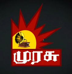 Watch Murasu Live online anytime anywhere through YuppTV. Access your favourite TV shows and programs on Tamil Music channel Murasu on your Smart TV, Mobile, etc. Free Live Tv Online, Live Tv Free, Sun Tv Shows, Free Online Tv Channels, Sun Tv Serial, Colors Tv Show, Watch Live Tv, All Tv, Music Channel