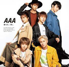 Listen to every Nissy track @ Iomoio Jung Jaewon, Seo Kang Joon, Btob, Singer, Around, Track, Japanese, Manga, Anime