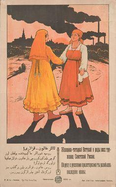 Плакат 1920 года призывает женщин Татарстана присоединяться к женщинам-работницам Советского Союза