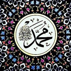 DesertRose,;,اللم صل وسلم وبارك على سيدنا محمد وعلى آله وصحبه أجمعين,;,