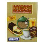 Συνταγή για νηστίσιμο brownies χωρίς αυγό και βούτυρο! | ediva.gr