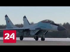 Путин высоко оценил новый МиГ-35, оснащаемый лазерным оружием. Видео