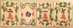 Mahjong Treasures