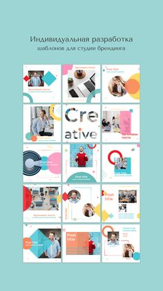 Instagram Feed Planner, Instagram Grid, Instagram Frame, Instagram Design, Social Media Poster, Social Media Design, Insta Layout, Business Cards Layout, Magazine Layout Design