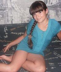 Lika  Likina