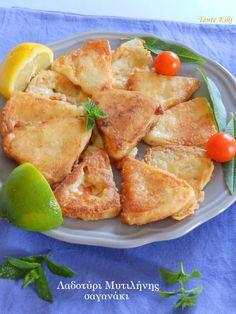 Το υπέροχο Λαδοτύρι Μυτιλήνης... σαγανάκι με δύο τρόπους! - Tante Kiki