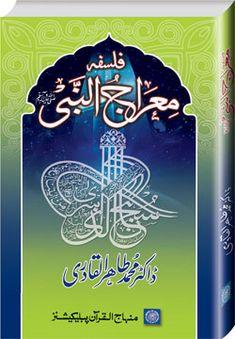 The Philosophy of Prophet's Ascension (PBUH) (Falsfa e Meraj un Nabi (PBUH) - by Shaykh-ul-Islam Dr Muhammad Tahir-ul-Qadri --- www.MinhajBooks.com