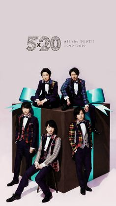 Listen to every Arashi track @ Iomoio You Are My Soul, Japan, Wallpaper, Cute, Movie Posters, Templates, Group, Crafts, Stencils