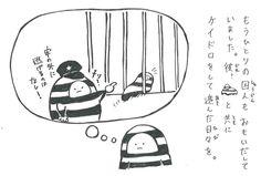 「DASTUGOKU(ダツゴク)」第3話の3コマ目(3/4)