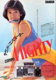 Feh Yes Idollica — Yu Hayami Japan Advertising, Retro Advertising, Retro Ads, Vintage Advertisements, Vintage Labels, Vintage Ads, Vintage Posters, Showa Era, Japanese Poster