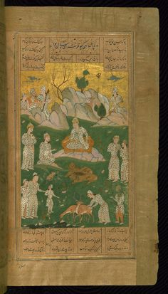 Book of kings (Shahnama), The court of Kayūmars, Walters Art Museum Ms. W.600, fol. 17b | by Walters Art Museum Illuminated Manuscripts