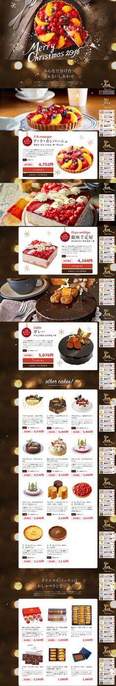 ソムリエアットギフトクリスマスケーキ2016【和菓子・洋菓子・スイーツ関連】のLPデザイン。WEBデザイナーさん必見!ランディングページのデザイン参考に(キレイ系) Web Design Tips, Menu Design, Cafe Design, Food Design, Banner Design, Layout Design, Booklet Layout, Graphic Design Templates, Christmas Design