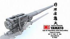 Yamato 18 inch battleship guns pics -I-   Wallpaper Picture Photo