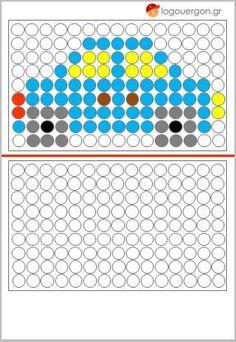 Σύνθεση εικόνας αυτοκινήτου με στρογγυλές ψηφίδες