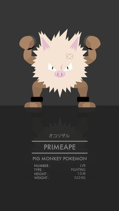 Primeape by WEAPONIX on deviantART