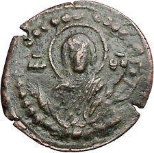 JESUS CHRIST Class G Anonymous Ancient 1068AD Byzantine Follis Coin i55785