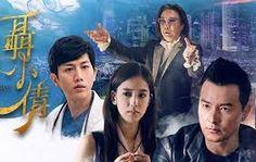 聶小倩 第20集 Nie Xiaoqian Ep 20 Korean Drama Eng Sub Youtube
