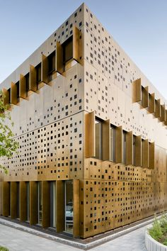 Fraunhofer Institute in Darmstadt