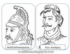 Los Niños: Οι Ήρωες της Επανάστασης του '21 Greek History, Words, Children, Teaching, Crafts, 25 March, Greece, Art, Ideas