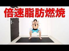 【毎朝1分】倍速で脂肪燃焼!最強スクワットで脚・背中・胸を同時に鍛える! - YouTube Health Fitness, Youtube, Family Guy, Exercise, Diet, Venus, Ejercicio, Excercise, Per Diem