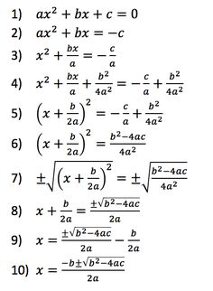 quadratic formula proof - Google 검색