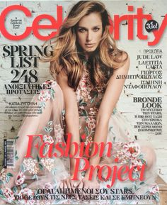 """Katia Zygouli on the cover of """"CELEBRITY"""" magazine May 2015 in Konstantinos Melis by Laskos lace haute couture dress. Celebrity Magazines, Laetitia Casta, Haute Couture Dresses, Jude Law, Wedding Gowns, Celebrities, Lace, Colorful, Inspiration"""