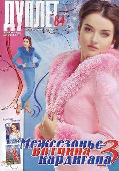 http://knits4kids.com/ru/collection-ru/library-ru/album-view?aid=2475