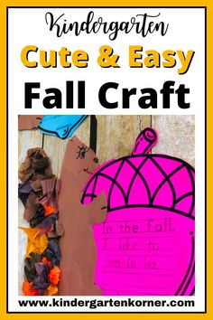 Create the cutest & Easy Craft Fall bulletin board with bushy tailed squirrels and acorn writing pieces for kindergarten!