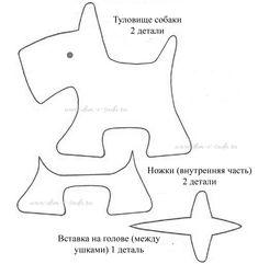 Картинки по запросу брелки собачка выкройка