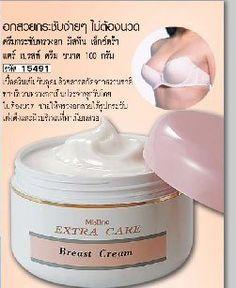 Front Porch Punch® Shea Butter Hand Cream Tubes Farmhouse Fresh®