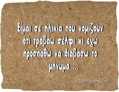 | Athens Voice