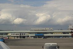 First thing I saw in Russia.  The Moscow Airport.  Very anti-climactic.