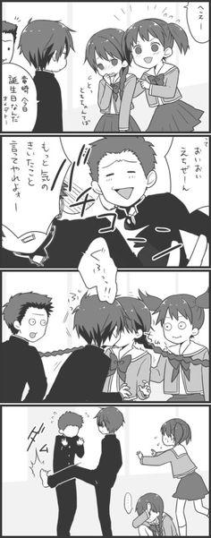 Windy Akane