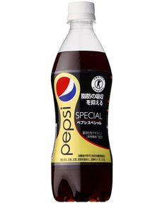 Soad that makes you skinny.  Japan Introduces Fat-Blocking Pepsi
