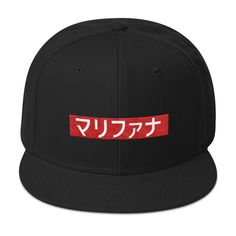 HAND PRINTED FUNNY BASEBALL CAP IS IT LEARN TO BREAKDANCE O/'CLOCK YET