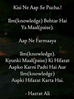 34 Best Hazrat ali msg images | Urdu quotes, Hazrat ali
