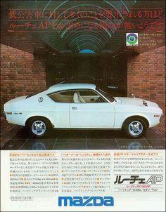 Mazda 1974 Classic Japanese Cars, Vintage Japanese, Classic Cars, Japan Motors, Fiat 850, Mazda Cars, Japanese Domestic Market, Ad Car, Car Brochure