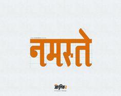 Modular Nepali font: ananda Adhunik on grids and circles #devanagari #typography #design