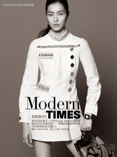 Smartologie: Liu Wen & Apple Watch for Vogue China November 2014