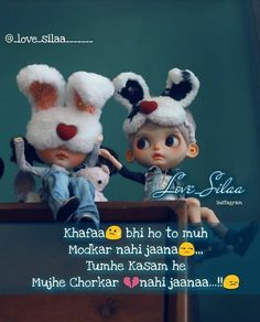 Kasam to nahi de skta is bat pr but ho sake to plzz jaan mujhe chodna mat kabhi tumhare bin me nahi ji paunga ,life ho tum meri❤️❤️❤️ Sweet Words, Cute Love, Urdu Poetry, Dil Se, Album, Feelings, 50 Shades, Qoutes, Ash