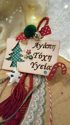 Greek Christmas, Christmas Mood, Christmas Is Coming, Homemade Christmas Decorations, Diy Christmas Gifts, Holiday Decor, Diy And Crafts, Christmas Crafts, Christmas Ornaments