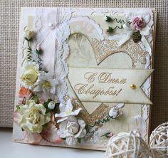 """Свадебная открытка """"Сливочное мороженое"""" (С Днем свадьбы!) - Открытка ручной работы"""