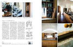 Catalogue Layout, Book Design, Photo Wall, Lovers, Magazine, Kitchen Tools, Frame, Kitchens, Cooking