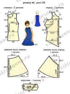 советские выкройки женской одежды: 10 тыс изображений найдено в Яндекс.Картинках