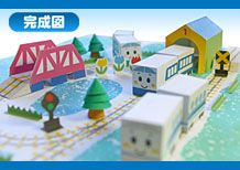 cute paper train and town templates  click on photo of individual trains to get the templates
