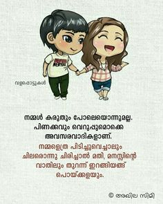 197 Best Malayalam quotes images