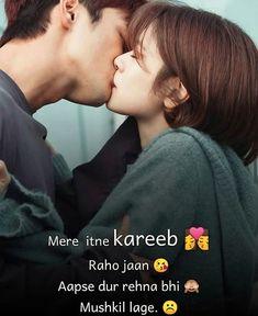 Romantic Quotes For Girlfriend, Romantic Quotes For Her, Love Quotes For Wife, Love Romantic Poetry, Love Quotes Poetry, Couples Quotes Love, Love Picture Quotes, Beautiful Love Quotes, Love Quotes In Hindi